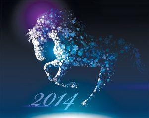 Поздравляем всех с Новым 2014 Годом!
