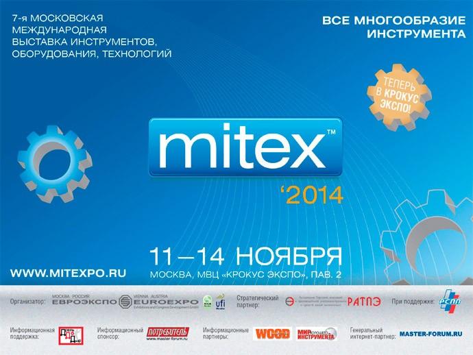 MITEX-2014