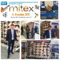 ИТОГИ MITEX-2019
